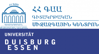 New International Cooperation with University of Duisburg-Essen in Germany
