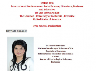 International Conference on