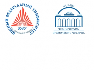 Agreement on the Development of Educational Tourism