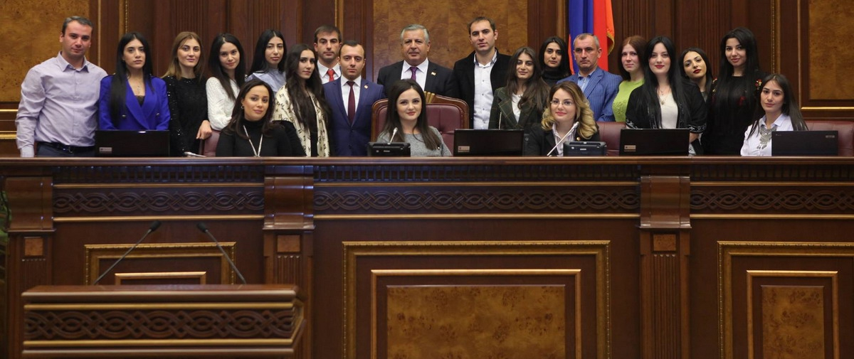 Master Students of the International Scientific-Educational Center of NAS RA Visited the RA National Assembly