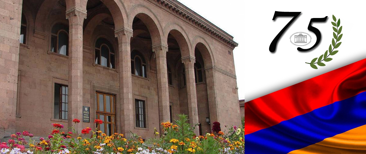 The Jubilee Events Dedicated to the 75th Anniversary of the Armenian National Academy of Sciences have commenced