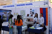Education and Career Expo 2015